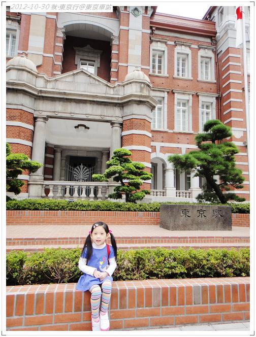 東京自由行1030-6