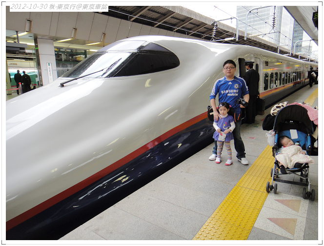 東京自由行1030-10
