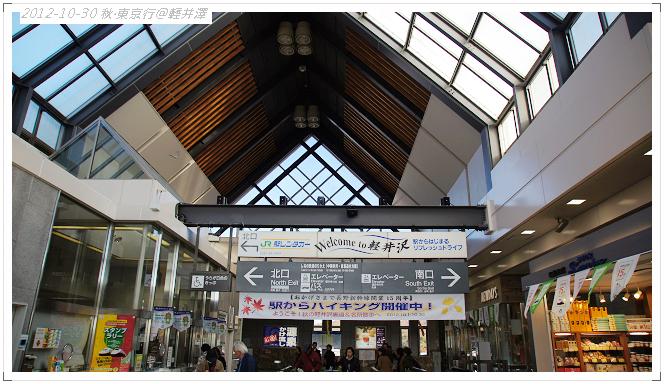 東京自由行1030-13