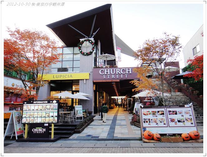 東京自由行1030-31