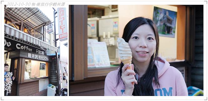 東京自由行1030-32