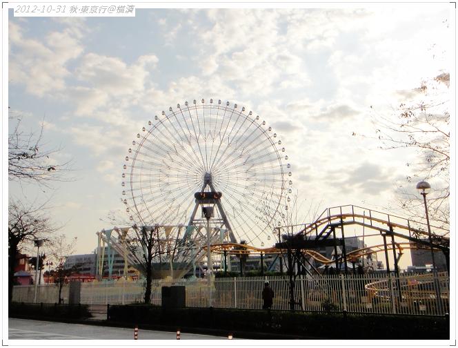 東京行 1031-1