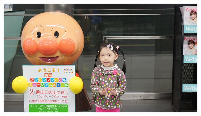 20121102 橫濱麵包超人博物館 (5)