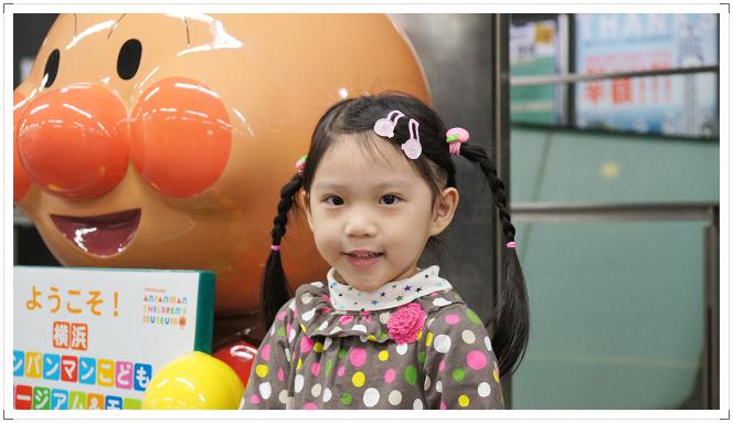 20121102 橫濱麵包超人博物館 (6)