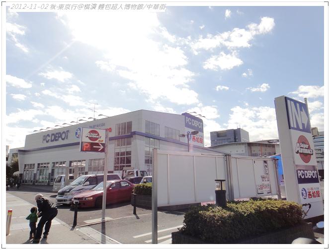 20121102 橫濱麵包超人博物館 (11)