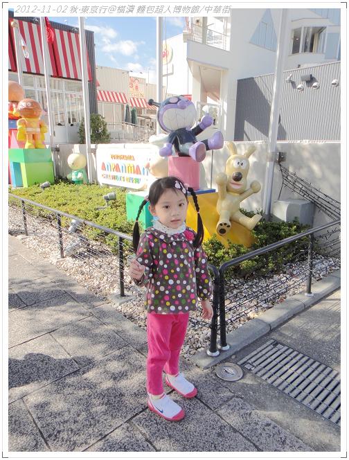 20121102 橫濱麵包超人博物館 (14)
