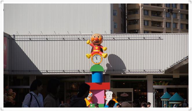 20121102 橫濱麵包超人博物館 (20)