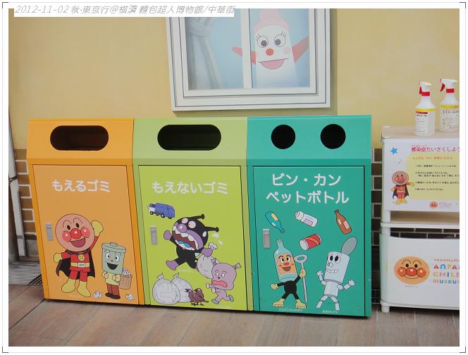20121102 橫濱麵包超人博物館 (22)