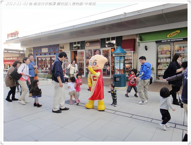 20121102 橫濱麵包超人博物館 (23)