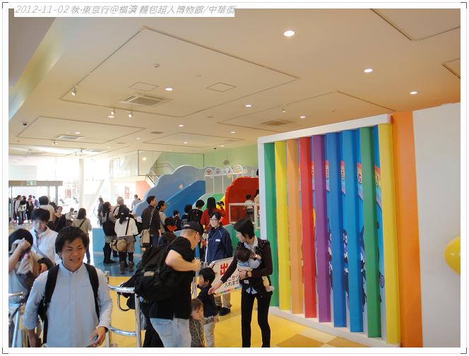 20121102 橫濱麵包超人博物館 (26)
