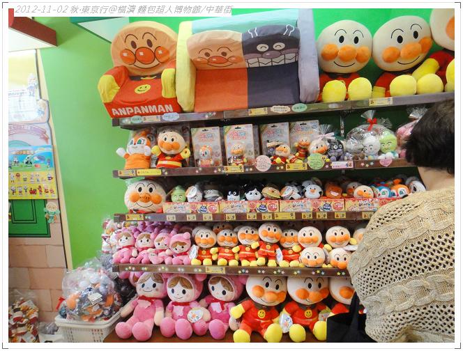 20121102 橫濱麵包超人博物館 (33)