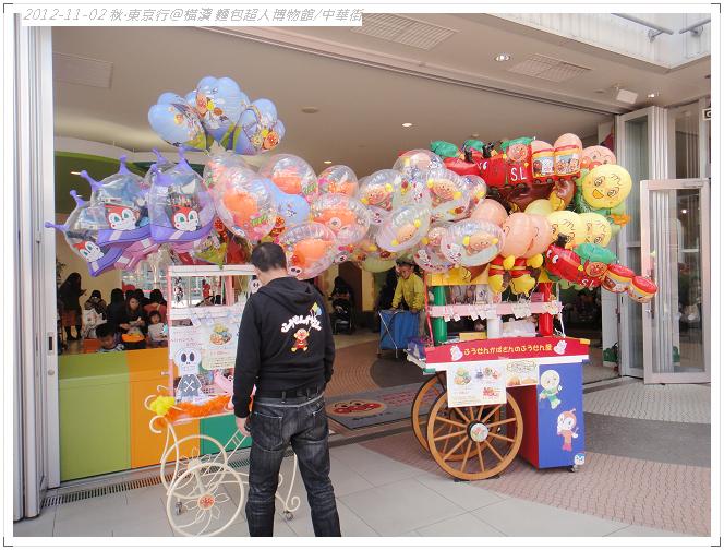 20121102 橫濱麵包超人博物館 (38)