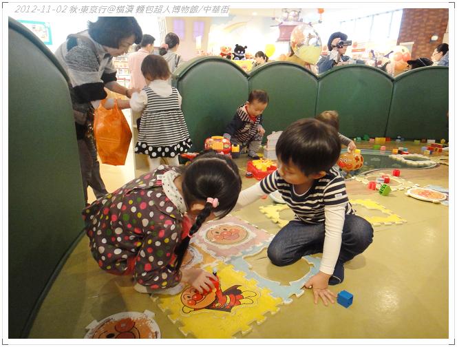 20121102 橫濱麵包超人博物館 (40)