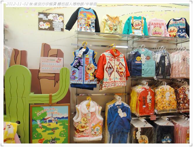20121102 橫濱麵包超人博物館 (44)