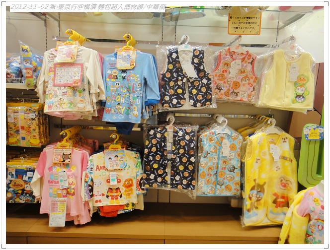 20121102 橫濱麵包超人博物館 (45)