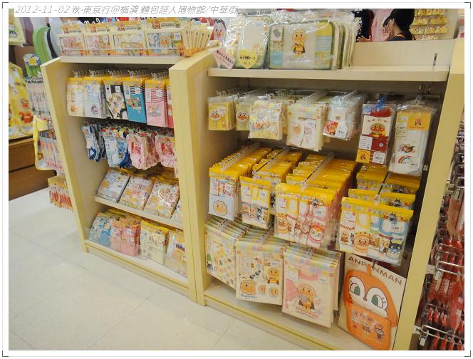 20121102 橫濱麵包超人博物館 (46)