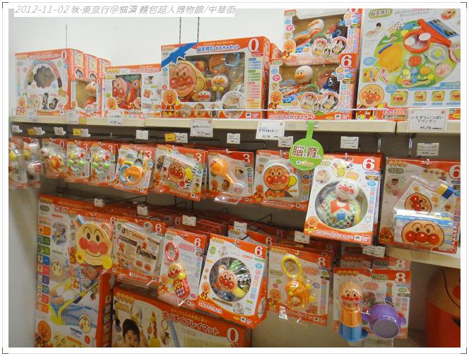 20121102 橫濱麵包超人博物館 (49)