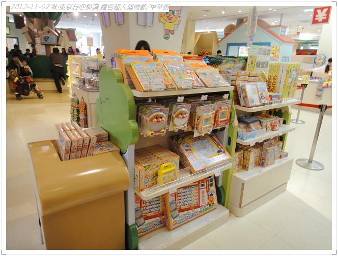 20121102 橫濱麵包超人博物館 (50)