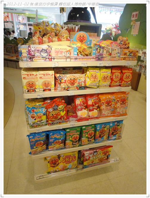 20121102 橫濱麵包超人博物館 (52)