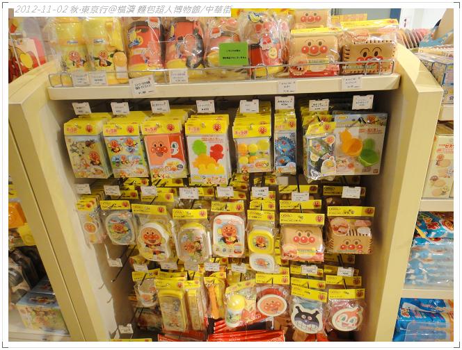 20121102 橫濱麵包超人博物館 (53)