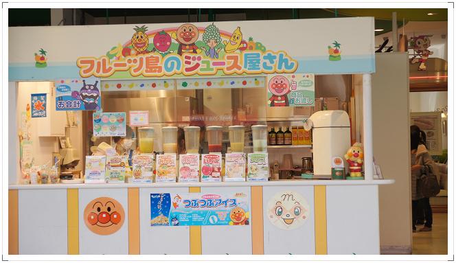 20121102 橫濱麵包超人博物館 (55)