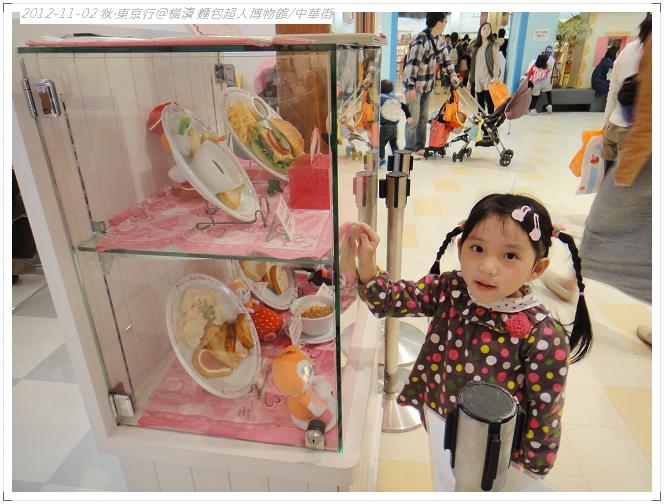 20121102 橫濱麵包超人博物館 (61)