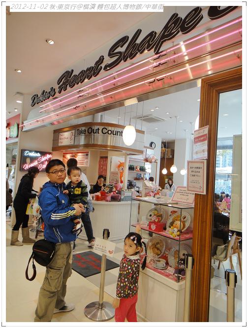 20121102 橫濱麵包超人博物館 (62)