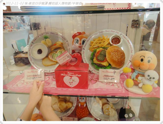 20121102 橫濱麵包超人博物館 (63)