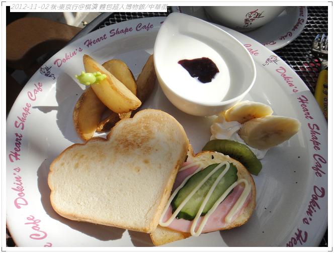 20121102 橫濱麵包超人博物館 (71)