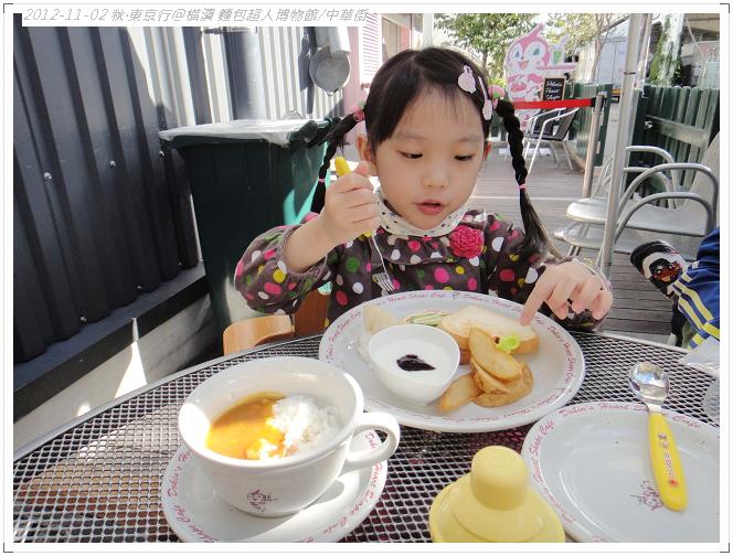 20121102 橫濱麵包超人博物館 (72)