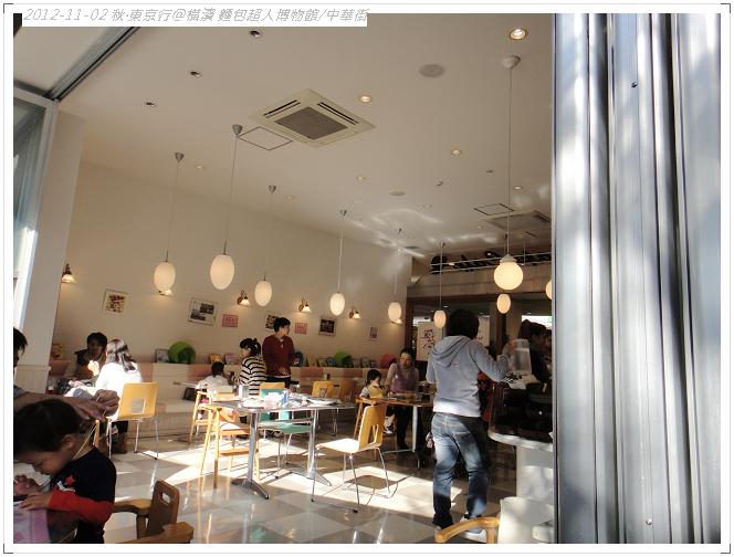 20121102 橫濱麵包超人博物館 (74)