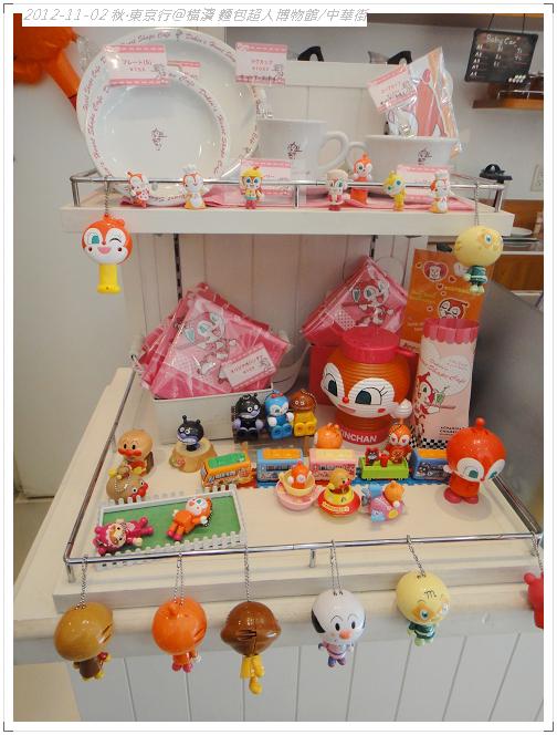 20121102 橫濱麵包超人博物館 (77)