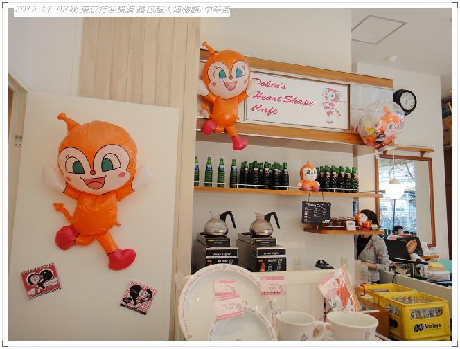 20121102 橫濱麵包超人博物館 (78)