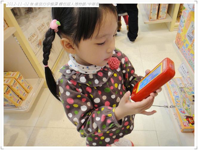 20121102 橫濱麵包超人博物館 (82)
