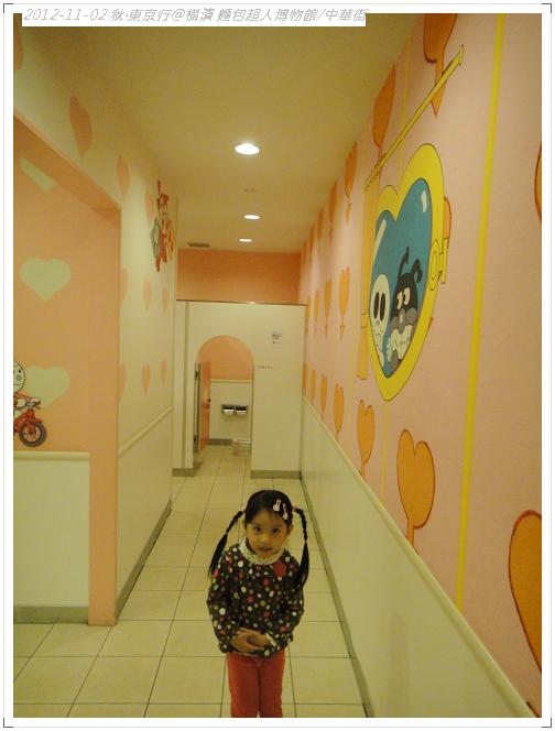 20121102 橫濱麵包超人博物館 (89)
