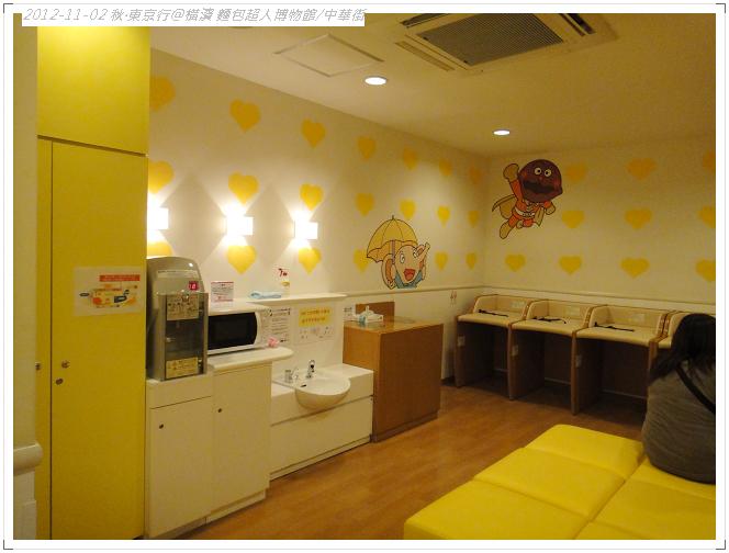 20121102 橫濱麵包超人博物館 (92)