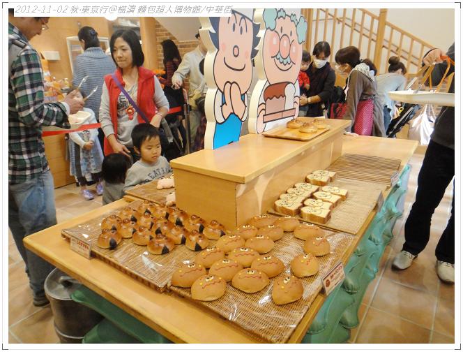 20121102 橫濱麵包超人博物館 (95)