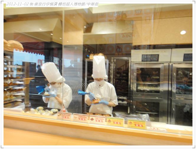 20121102 橫濱麵包超人博物館 (96)