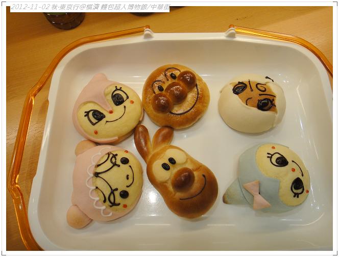 20121102 橫濱麵包超人博物館 (97)