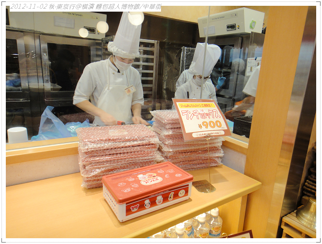 20121102 橫濱麵包超人博物館 (98)