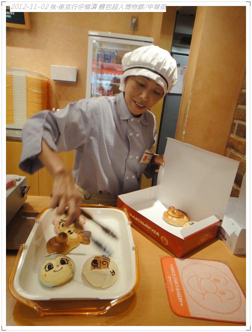 20121102 橫濱麵包超人博物館 (99)