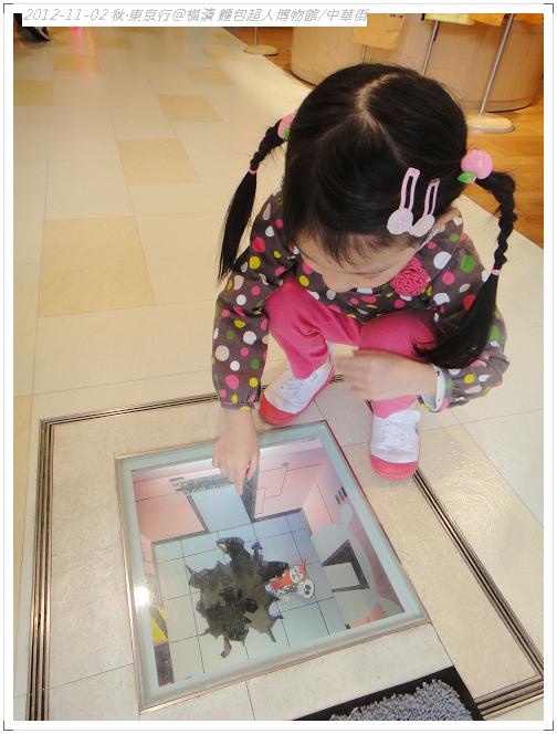 20121102 橫濱麵包超人博物館 (105)