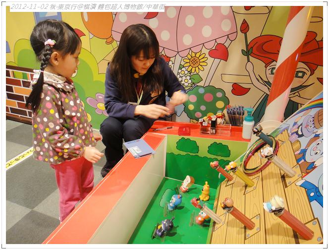 20121102 橫濱麵包超人博物館 (108)