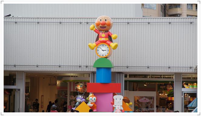 20121102 橫濱麵包超人博物館 (113)