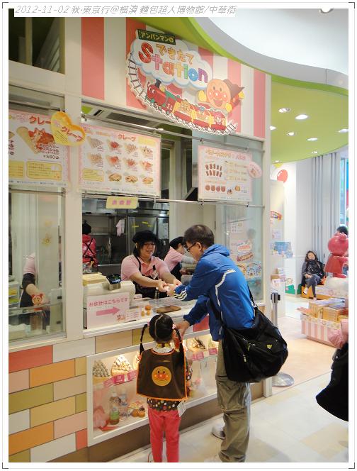 20121102 橫濱麵包超人博物館 (115)