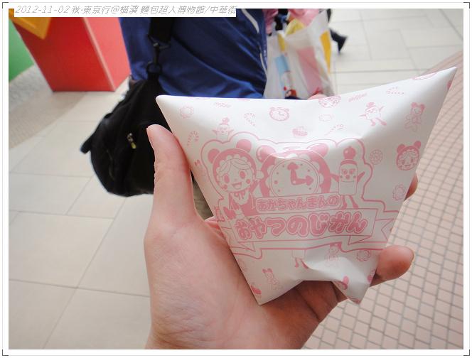 20121102 橫濱麵包超人博物館 (116)