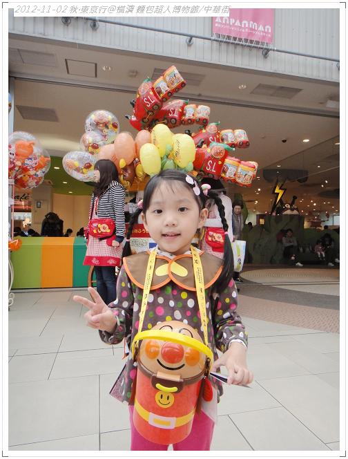 20121102 橫濱麵包超人博物館 (117)