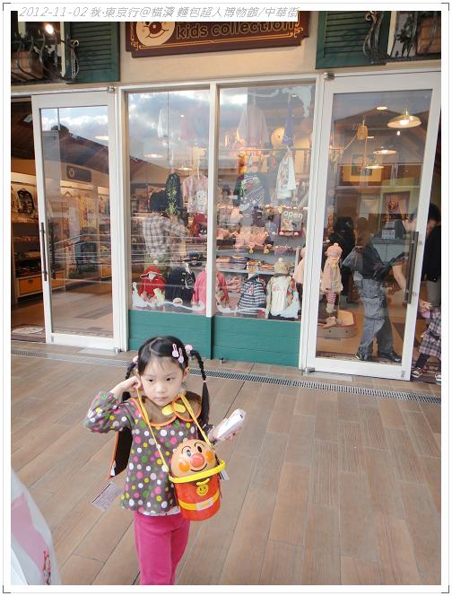 20121102 橫濱麵包超人博物館 (123)