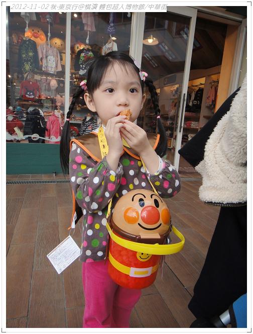 20121102 橫濱麵包超人博物館 (125)