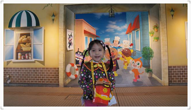 20121102 橫濱麵包超人博物館 (126)